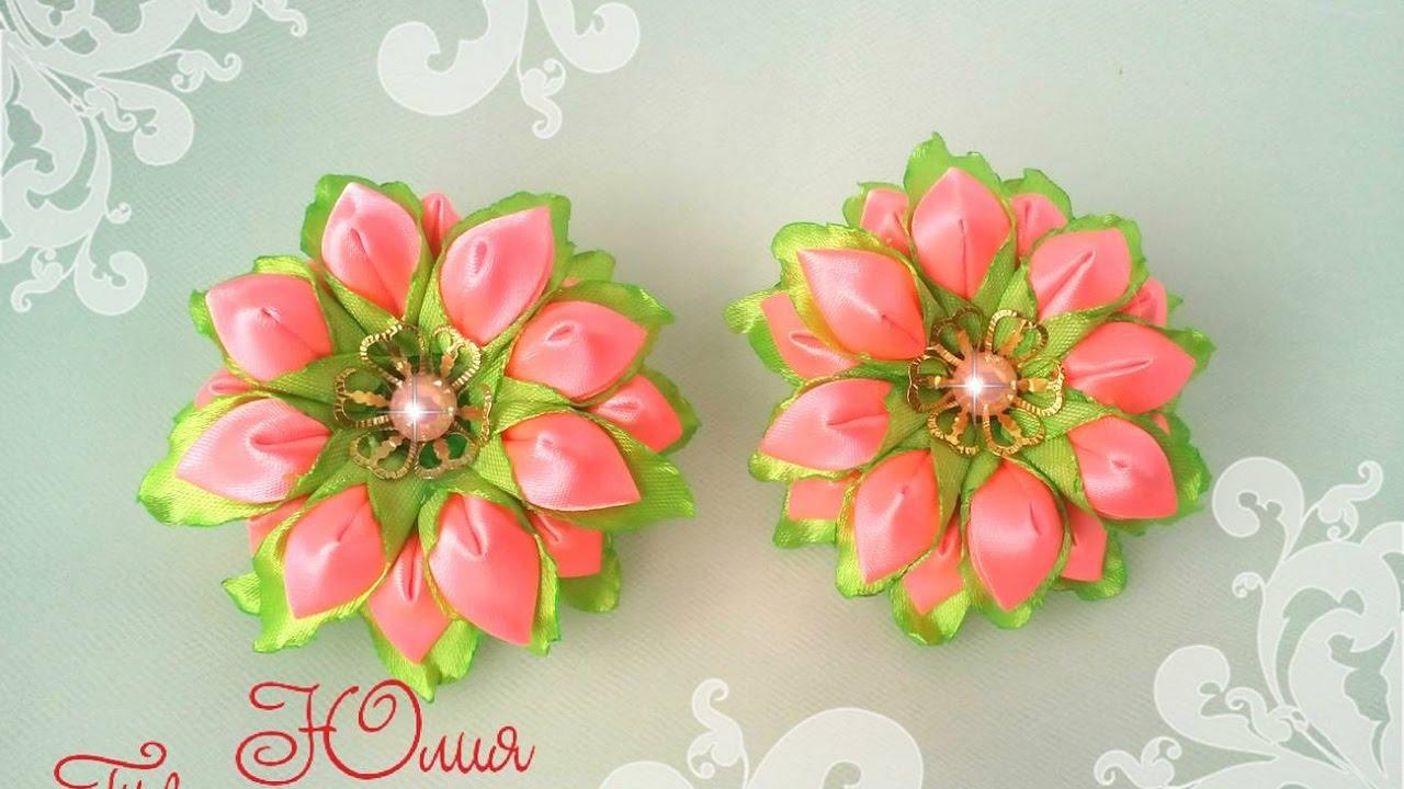 Канзаши мастер класс видео новый нежный цветок из ленты 2.5 см