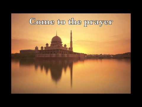Adthan | Azan | Adhan | Call to Prayer by Bassem Rashidi