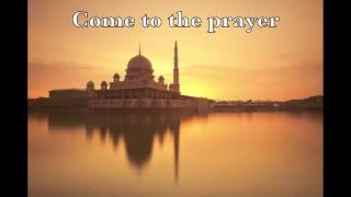 Adthan | Azan | Adhan | Call to Prayer by Bassem Rashidi