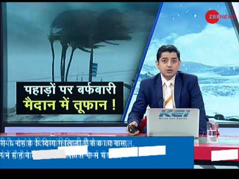 Thunderstorm alert for Delhi-NCR; strong winds warning in HP; Fresh snowfall in Lahaul-Spiti