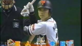2006 高橋由伸 & 二岡智宏 打撃集
