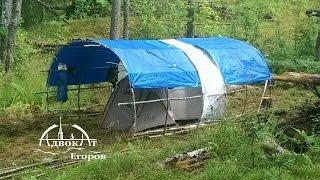 Походный тент ангар     shelter  hangar