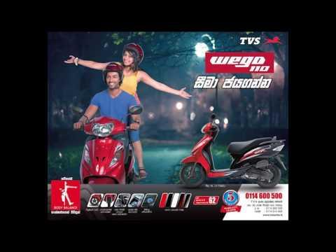 TVS radio tamil