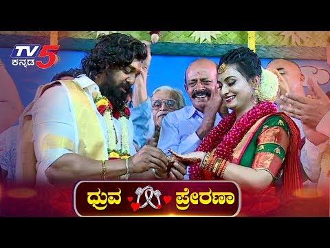 Live : Dhruva sarja and Prerana Engagement | LIVE | #Dhruvasarja | TV5 Kannada