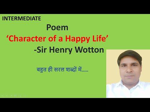 Poem : Character Of A Happy Life   By Girijesh Kumar Mall Sir   English Gurukul