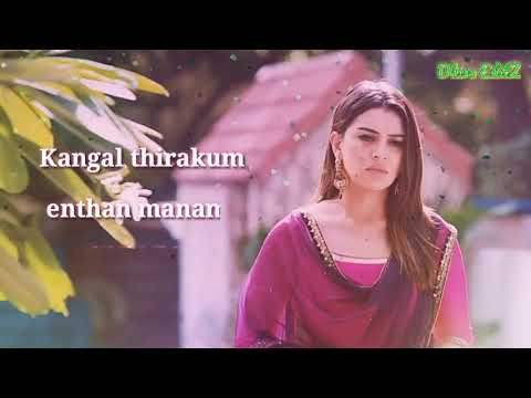 Whats app Sad Status video- Kangal Thirakum song lyrics video.