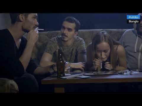 সুইজারল্যান্ড-  যে দেশে পতিতাবৃত্তির লাইসেন্স লাগে  !!  Switzerland Amazing facts in Bangla |