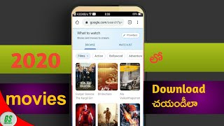 How to watch 2020 Telugu movies || Gs Telugu Tech || in Telugu