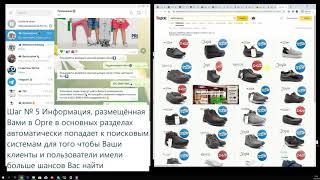 Продвижение, рассылки и обзвон клиентов в Оргах