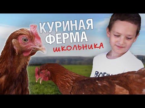 Школьник из Дагестана