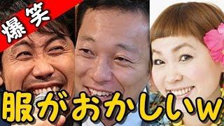 大泉洋さん、音尾琢真さん、上地春奈さん、オクラホマの面白トークですw.