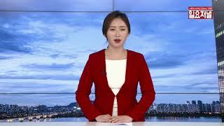 Sh수협은행, 미얀마소액대…