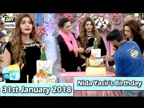 Good Morning Pakistan - 31st January 2018 - ARY Digital Show