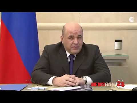 Премьер Мишустин озвучил план восстановления экономики