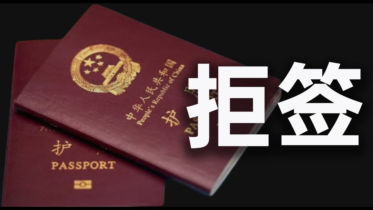 美国再出重拳,中共党内人心大溃散,北京承压正在突破红线