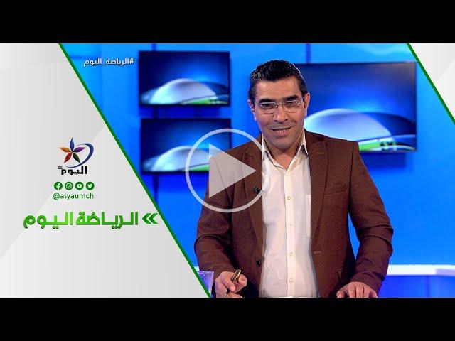 موريتانيا تكمل عقد المنتخبات العربية المتأهلة لنهائيات كأس الأمم الإفريقية