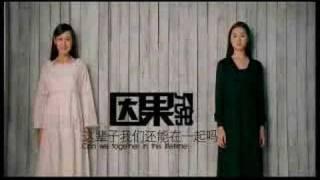 yingguo-这辈子我们还能在一起吗