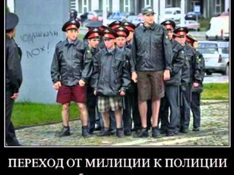 россия прикольные картинки