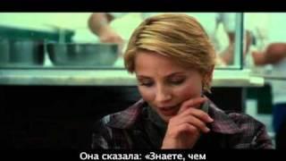 Ешь, молись, люби - интервью с  актерами (ешь)