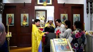 足利ハリストス正教会 2010.11.28 ダニイル座下,ご聖体の領聖