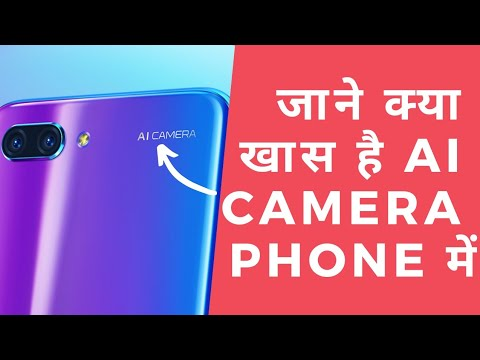 What is AI camera Phones? | AI Camera vs Normal Camera | Explained | ICA TECH