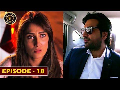 Meray Paas Tum Ho Episode 18 | Ayeza Khan | Humayun Saeed | Top Pakistani Drama