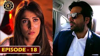 Meray Paas Tum Ho Episode 18 | Ayeza Khan | Humayun Saeed | Top Pakistani Drama