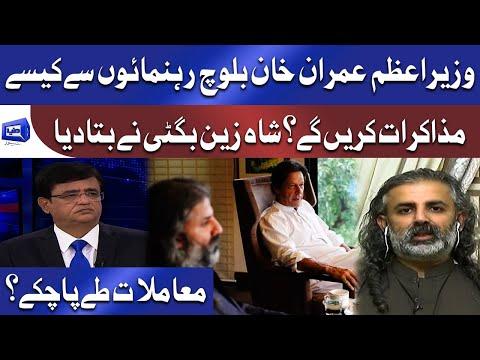 SAPM Shahzain Bugti tells the inside story