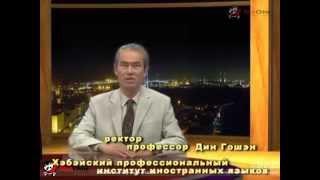 Хэбэйский профессиональный институт иностранных языков yourchina.kz