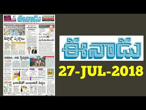 Telugu newspaper Eenadu 27th July 2018