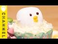 簡単!ひよこマシュマロケーキ Easy! Marshmallow chick cake