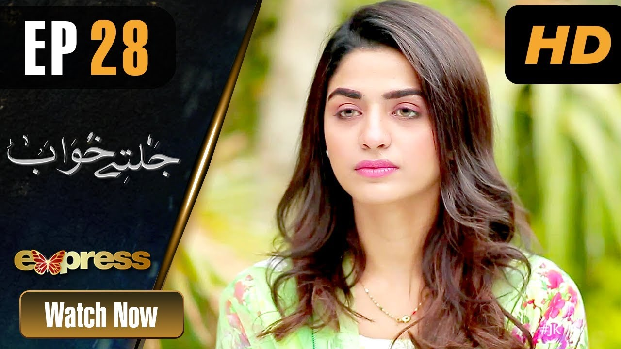 Jaltay Khwab - Episode 28 Express TV Dec 12