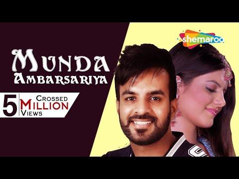 Happy Raikoti : Munda Ambarsariya (Full Song) | New Punjabi Song | Birgi Veerz | HD Video