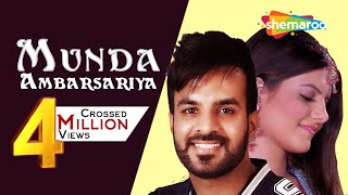 New Punjabi Songs 2016 | Munda Ambarsariya | Happy Raikoti | Once Upon a Time Amritsar