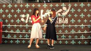 AKB48 47thシングル「シュートサイン」劇場盤発売記念 気まぐれオンステ...