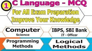C Language MCQ IA Information Assistant Exam Preparation