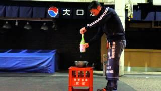 宗玄純米にごり酒開封の儀 2014