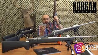 Обзор охотничьих карабинов SAKO, история и принцип работы #OBZORKORGAN