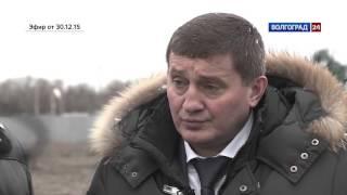 Губернатор Волгоградской области Андрей Бочаров. Итоги 2015 года