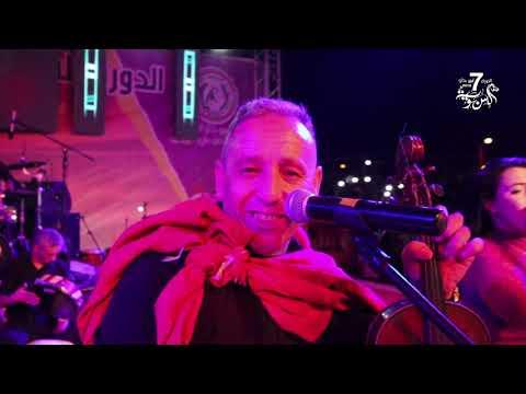هكذا ألهب فنانون متألقون حماس الجماهير الغفيرة بمهرجان السنوسية بقرية بّا محمد