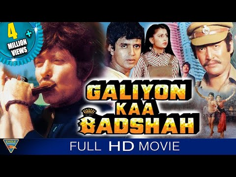 Galiyon Ka Badshah Hindi Full Movie ||...