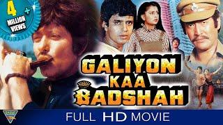 Galiyon ka badshah hindi full movie || raaj kumar, mithun chakraborty || eagle hindi movies