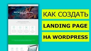 видео Заказать сайт на WordPress. Веб-сайты и блоги на заказ.  Wordpress блог Wordpress блог