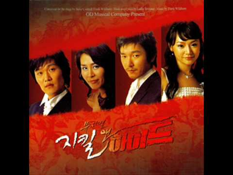 Alive Reprise ~ Jekyll & Hyde ~ 2004 Korean Cast
