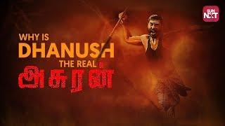 Dhanush - The Real Asuran   Sun NXT