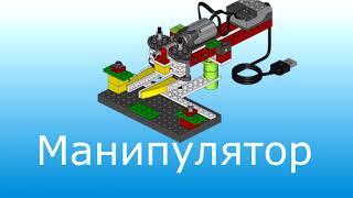 Ролик команды юных программистов
