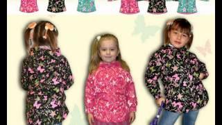 одежда для детей оптом россия(, 2014-11-24T10:07:55.000Z)