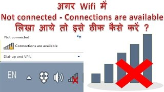 How to solve wifi problem Not connected - Connections are available   wifi problem solve kaise kare