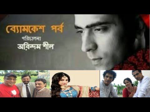 Byomkesh Pawrbo Abir Chatterjee Ritwick Arindam Sil Bengali Film Byomkesh Pawrbo Trailer Youtube