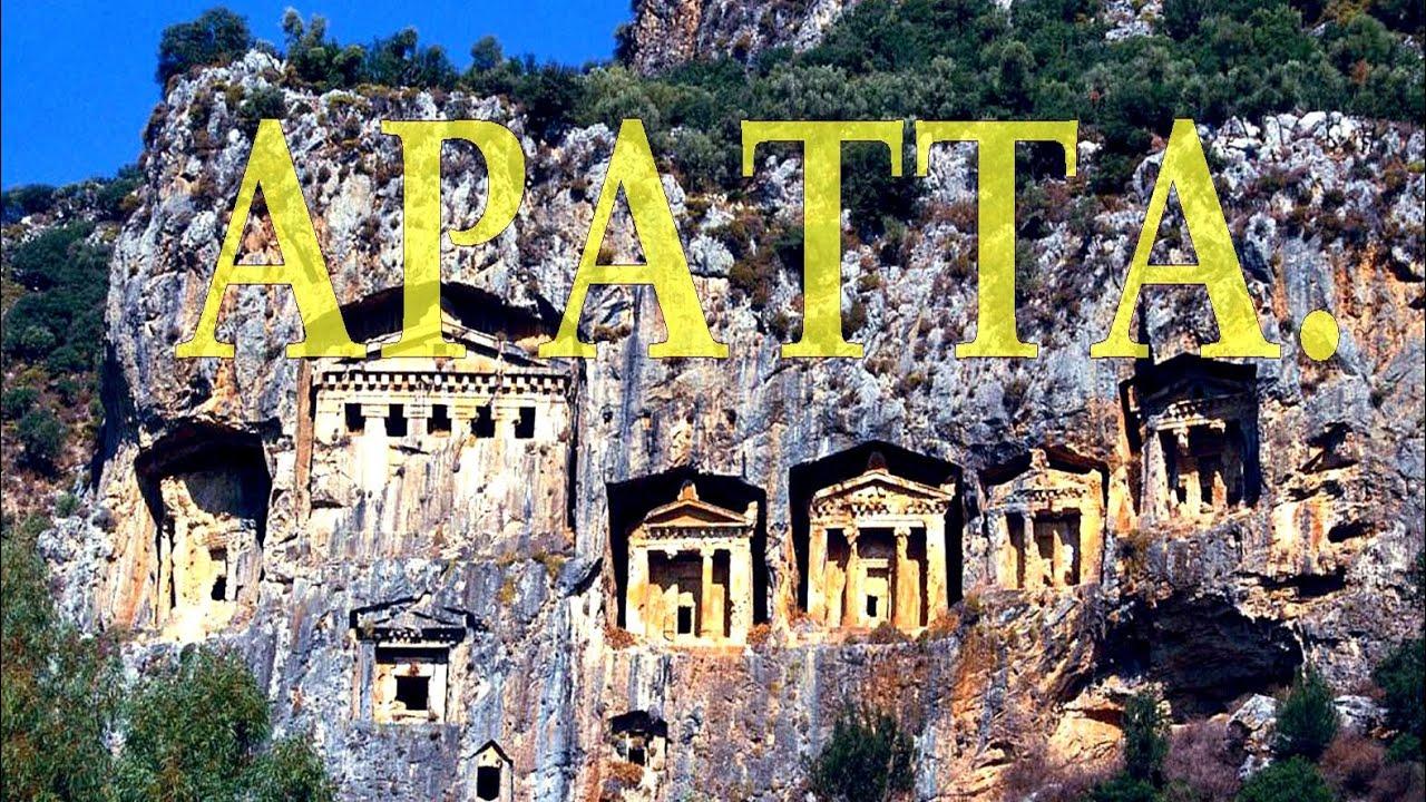 Картинки по запросу Аратта - древнейшее государство в истории